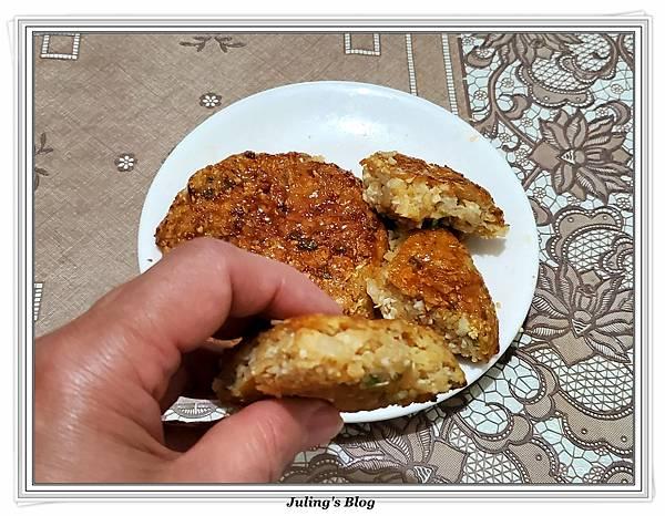 蔬食漢堡排做法30.jpg