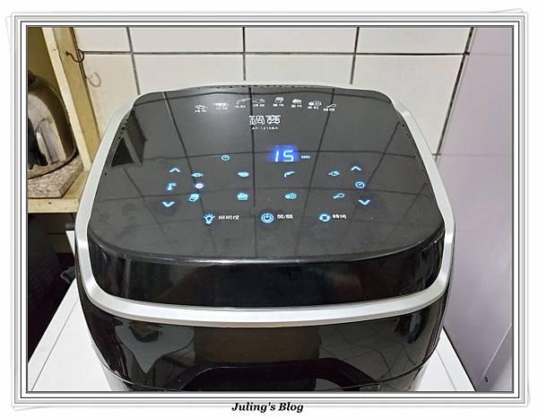 烤起司奶凍做法9.jpg