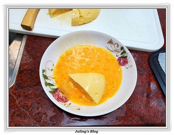 烤起司奶凍做法11.jpg