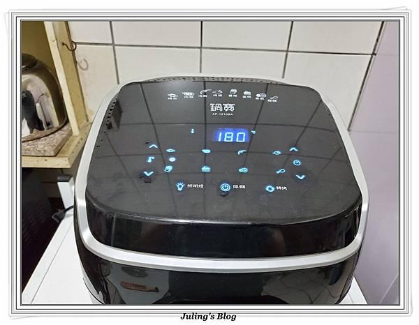 烤起司奶凍做法8.jpg