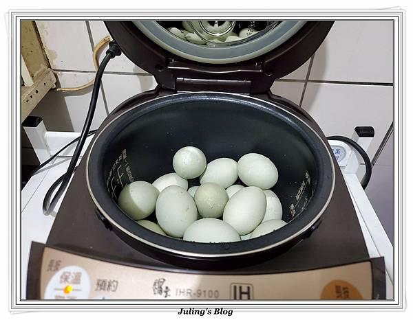 鐵蛋做法3.jpg