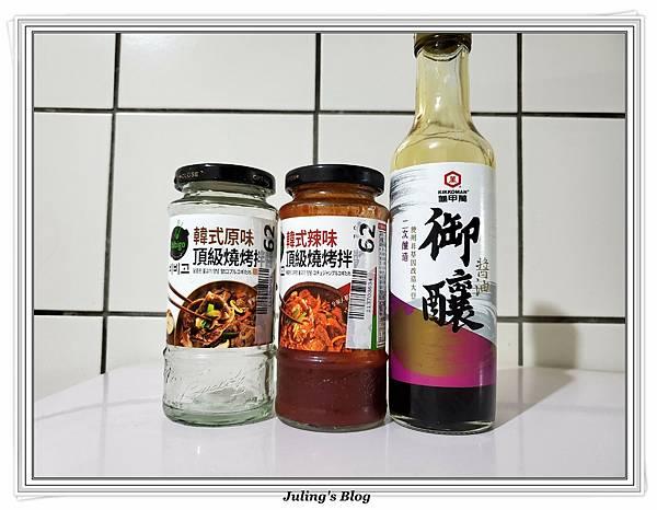 滷花生豬腳%26;臘味栗子五穀米飯做法.jpg