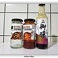 滷花生豬腳&臘味栗子五穀米飯做法.jpg