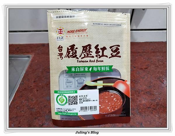 蜜紅豆、豆沙%26;蜜竽頭做法.jpg