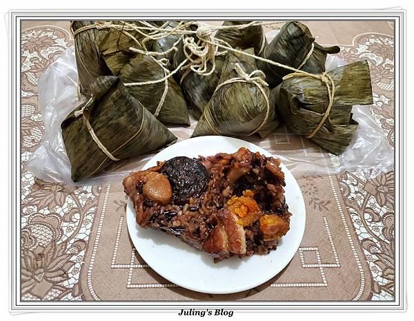 紫米肉粽(南部粽).jpg