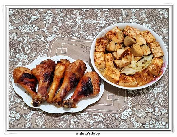 烤雞腿%26;紅燒豆腐.jpg