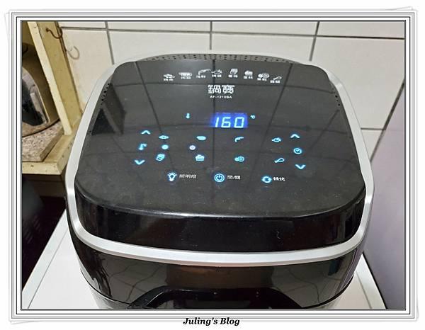 阿華田土司做法10.jpg