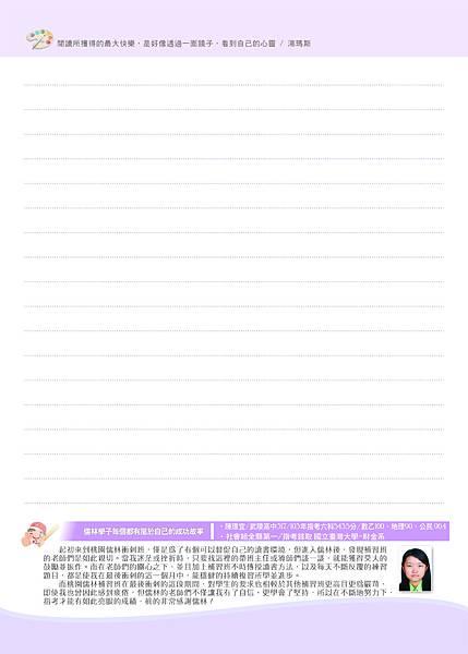 104年曆本