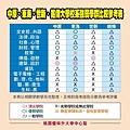 原海新銘_104.2.25
