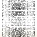 羅子權-S4