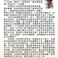 呂言豐-S4