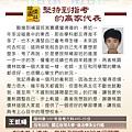 S4_指考_王凱暘