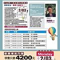 109_多益考照班_2月(12月底優500)2_108.12.02.jpg