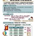 108_國三13週班(彩色)(2月16日).jpg
