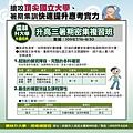 經典_暑期密集複習班.jpg