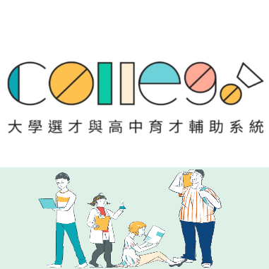 00_collego 圖標.png
