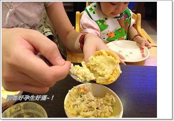 IMG_3492媽自創的冰淇淋飯飯.JPG