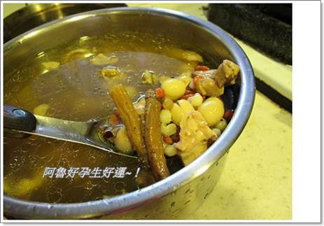 IMG_1131加黨蔘黃耆補中益氣-crop.JPG