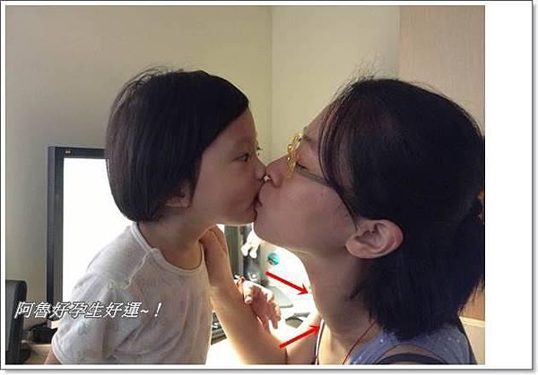 IMG_3233深情的一吻