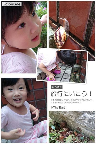 HBGC_20140912004010.jpg