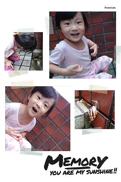 HBGC_20140912004827.jpg