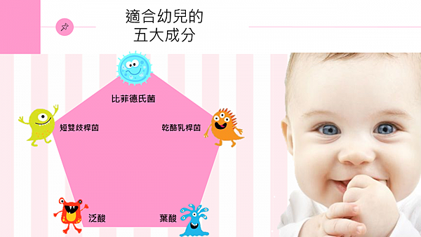 BABY+(2).png