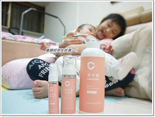 「淨淨—淨手護」有保濕能力的抗菌品,抗菌也能保有細嫩肌!☆寶寶用也不傷柔嫩肌,抗菌不再乾巴巴!