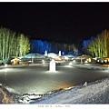 北海道 星野 tomaru 滑雪