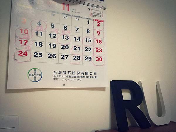 2013-11-03 22.02.48.jpg