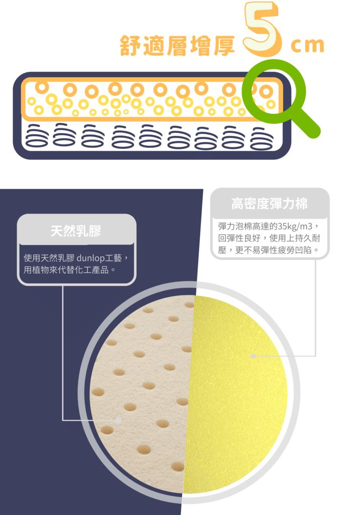 banner_item_3.jpg