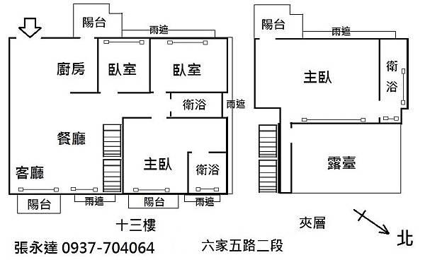 格局圖圖.jpg