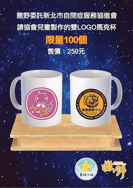 2014.3螢火蟲嘉年華