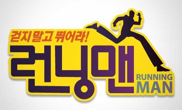 Running-Man-logo.jpg