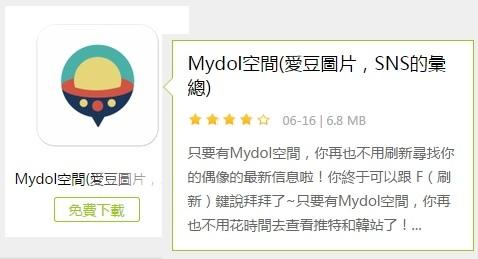 mydol-space