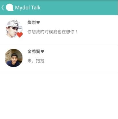 mydol0625001