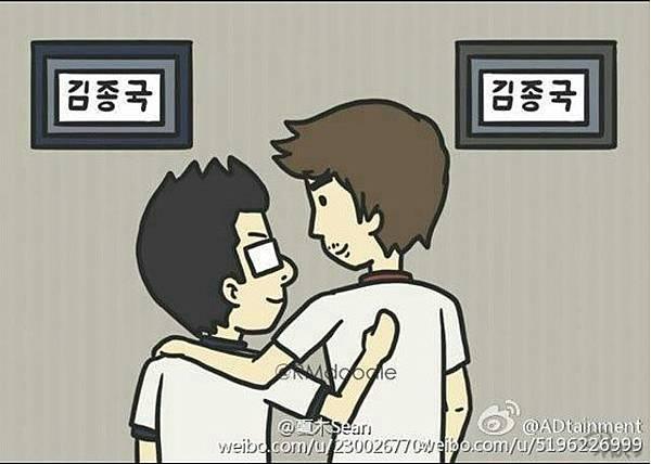 RM-comic-150628-001