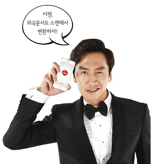 Kwangsoo-eltong001