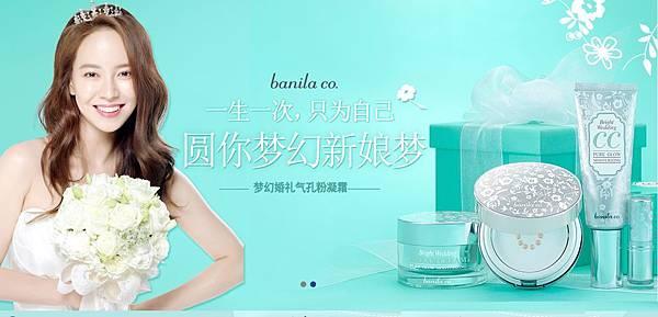 banilaco-Jihyo150819-001