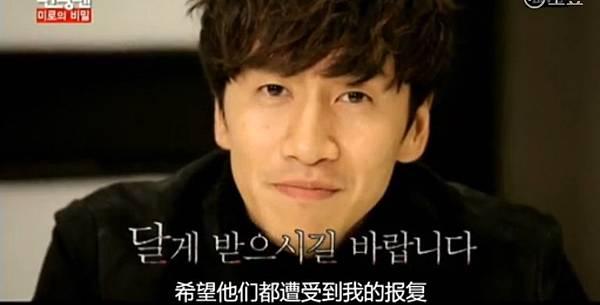 151025Running man-Lee Kwang Soo