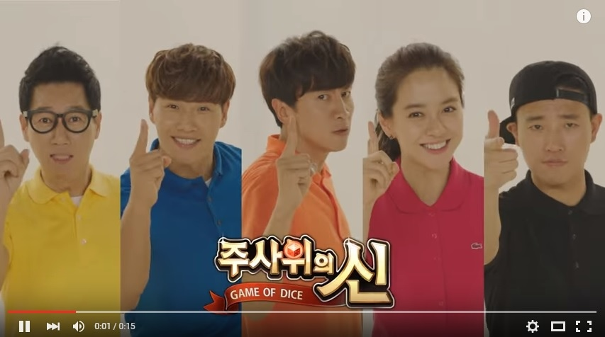runningman-Game151105CF