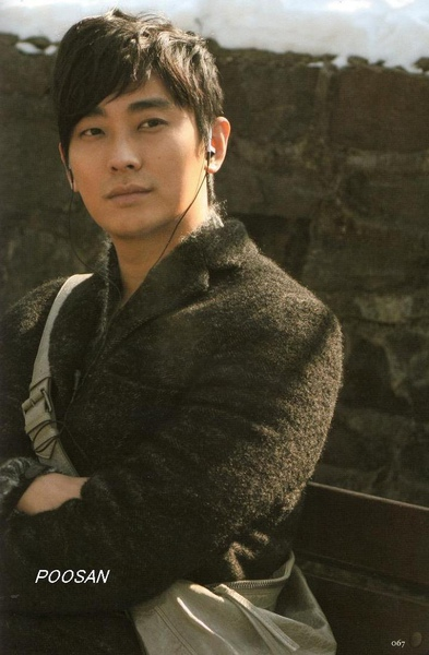 JU JI HUN PRIVATE BOOK NEW EDITION 10.jpg