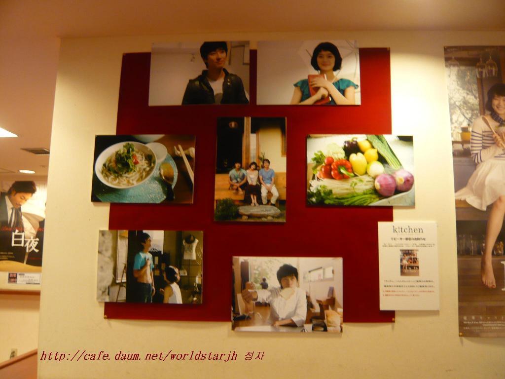 2009 310月3日廚房首映 c.jpg