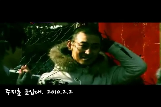 20100202_20111121_jujihoon - YouTubeSnips.mp4_000042475.jpg