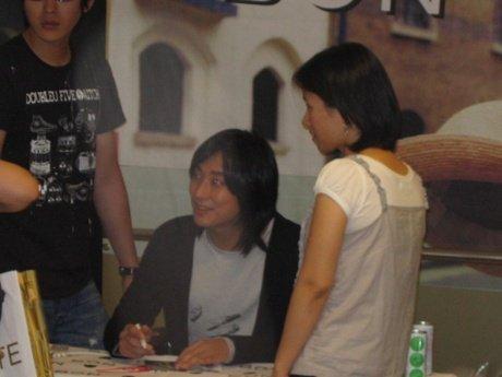 智勳-20060819 - BON-抱病簽名會 1.jpg