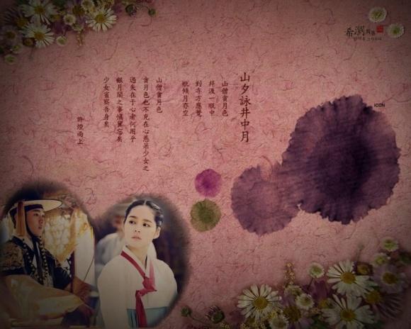 sunmoon_heeryu120208182210kbr8583[1].jpg