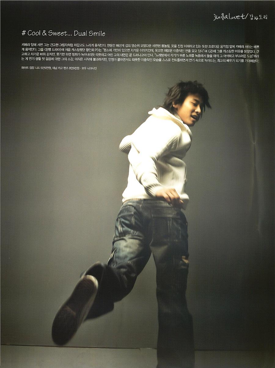 CeCi_200603-04