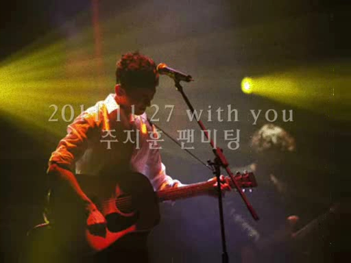 With You FM-track 8(5min)-cafe dojin.flv_000277100