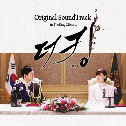 Theking 2 hearts OST