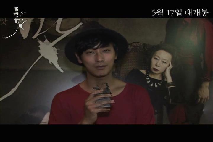 주지훈~15052012出席電影《錢的味道》VIP試映會-官方視頻(剪輯版).mp4_000182375