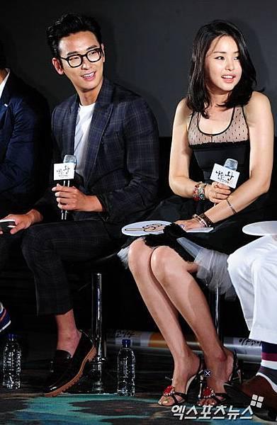 Expo Scottsdale News XPORTSNEWS  Ju Ji Hoon - Lee Honey  drama Go ahead and laugh '[photo -103327